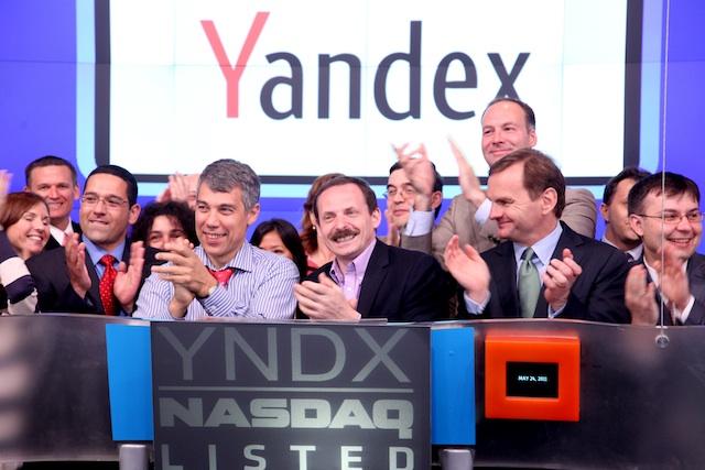 Yandex trade