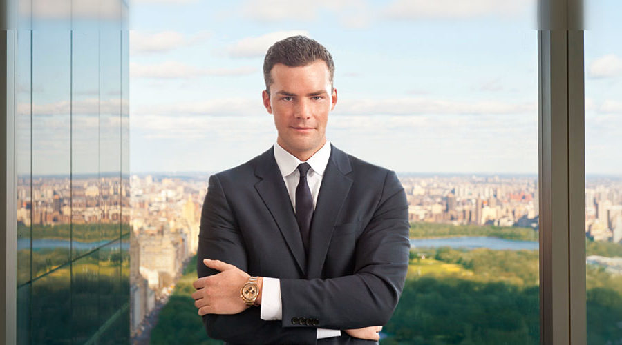 "Who is the one Ryan Serhant from ""Million Dollar Listing New York"" is dating with?"