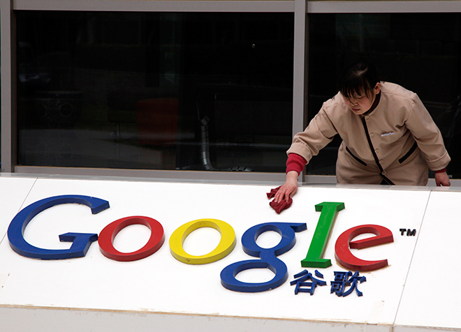Google earns on the Chinese